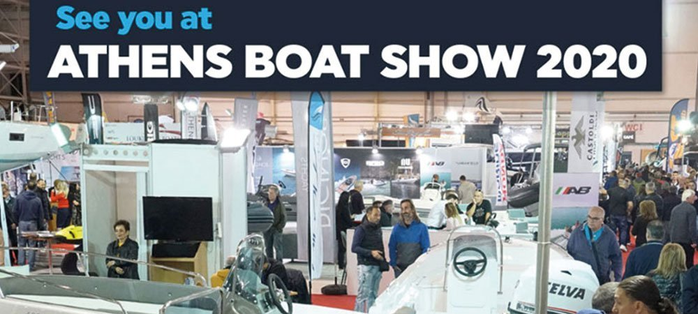 2 Athen Boat Show